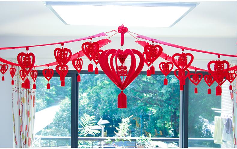 婚房布置装饰拉花结婚喜字彩带婚礼用品新房客厅卧室